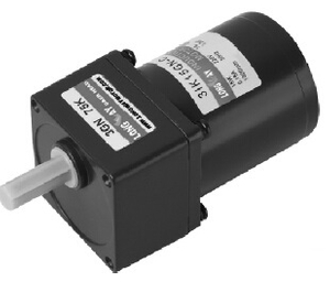 70mm AC parallel gear motor