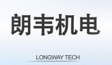 Longway motor participated in POLAND transmission equipment exhibition